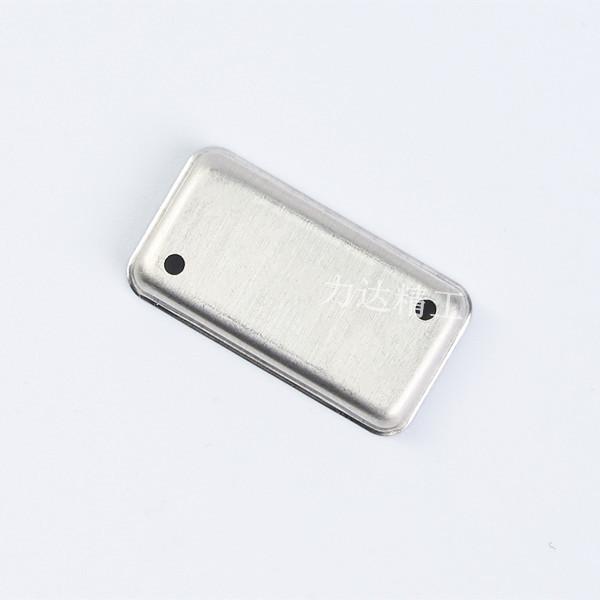 手机屏蔽罩