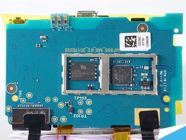 我们常用的路由器中的芯片为什么要用到屏蔽罩?