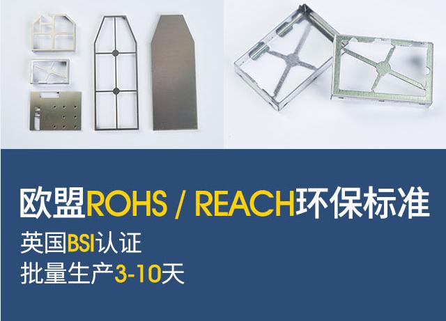 深圳屏蔽罩厂家,定制屏蔽盖,屏蔽壳