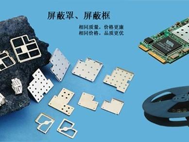 手机屏蔽罩生产工艺流程介绍!——力达精工屏蔽罩