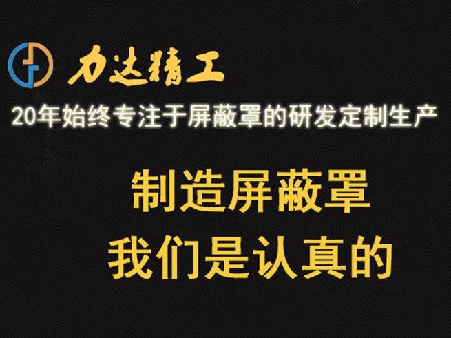 娣卞�冲��杈剧簿宸ラ�块��宸村反搴��轰�8��1�锋�e�涓�绾匡�娆㈣�杩�搴�瑙�璧�