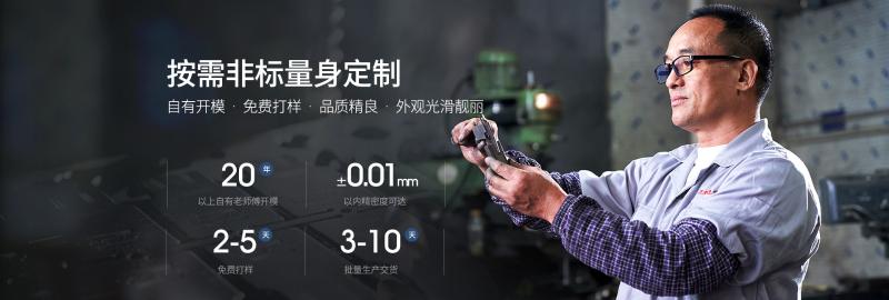 深圳屏蔽罩厂家